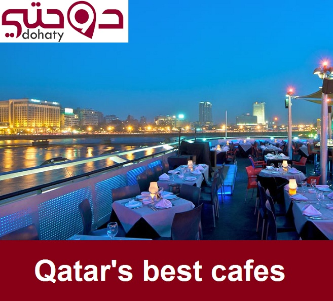 دليل المطاعم والكافيهات في قطر