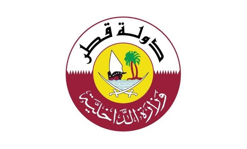 وزارة الداخلية تحدد فترة زمنية لتصحيح الأوضاع غير القانونية للوافدين المخالفين