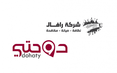 شركات تنظيفات في قطر  شركة رافال للتنظيف