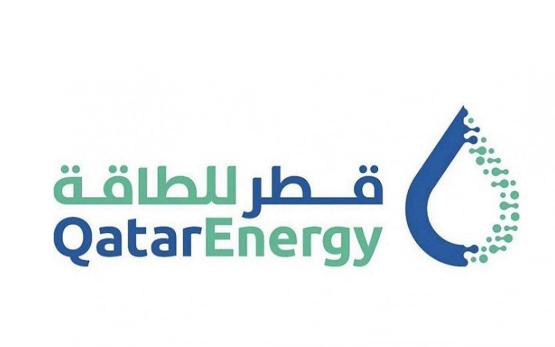 شركة قطر للطاقة Qatar Energy