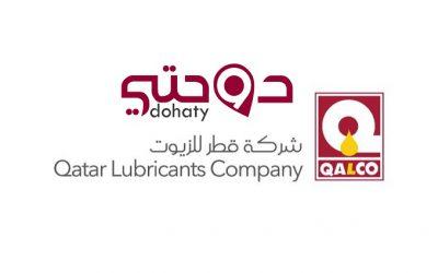 شركات زيوت قطر  شركة Qalco , قالكو