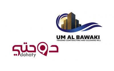 دليل الشركات في قطر  UM AL BAWAKI